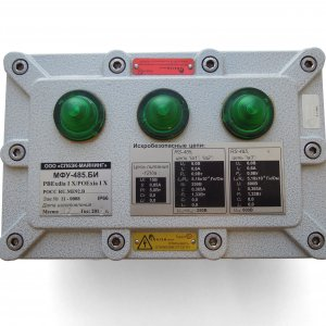 Multifunction device of intrinsically-safe RS-485 interface (MD).